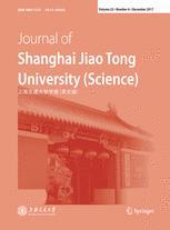 Journal of Shanghai Jiaotong University (Science)
