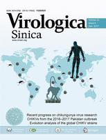 Virologica Sinica