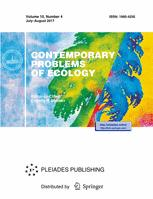 Contemporary Problems of Ecology 4/2017