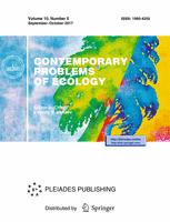 Contemporary Problems of Ecology 5/2017
