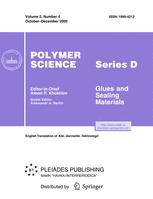 Polymer Science. Series D
