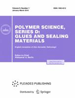 Polymer Science, Series D