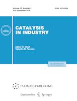 Catalysis in Industry