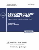 Atmospheric and Oceanic Optics