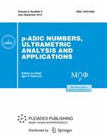 P-Adic Numbers, Ultrametric Analysis, and Applications