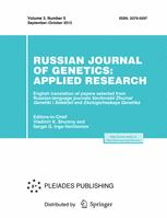Russian Journal of Genetics: Applied Research