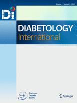 Diabetology International