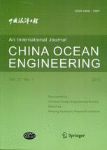 China Ocean Engineering