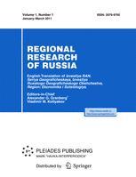Regional Research of Russia