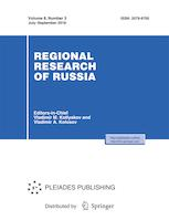 Regional Research of Russia