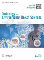 Toxicology and Environmental Health Sciences