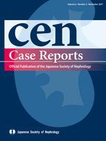 CEN Case Reports