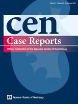 CEN Case Reports