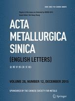 Acta Metallurgica Sinica (English Letters)