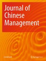 Journal of Chinese Management