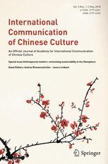 International Communication of Chinese Culture