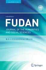 Fudan Journal of the Humanities and Social Sciences