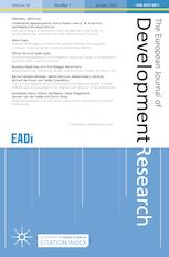 Journal cover: 41287, Volume 32, Issue 1