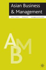 Asian Business & Management cover image