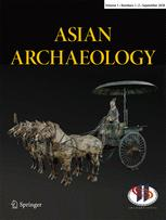 Asian Archaeology