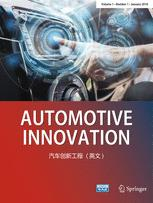 Automotive Innovation