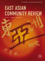East Asian Community Review