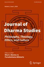 Journal of Dharma Studies