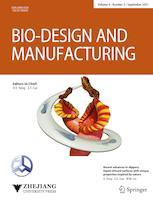 生物设计和制造