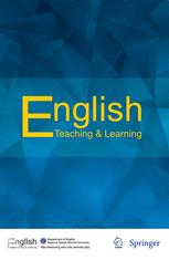 English Teaching & Learning