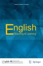 English Teaching & Learning