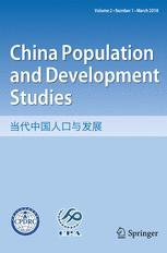 China Population and Development Studies