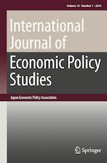 International Journal of Economic Policy Studies