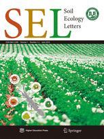 Soil Ecology Letters