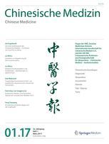 Chinesische Medizin / Chinese Medicine 1/2017