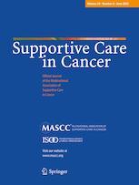 癌症的支持性护理