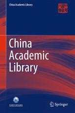 China Academic Library