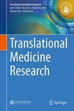 Translational Medicine Research