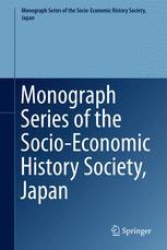 Monograph Series of the Socio-Economic History Society, Japan