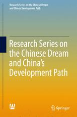 Research Series on the Chinese Dream and China's Development Path