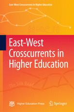East-West Crosscurrents in Higher Education