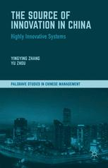 Palgrave Studies in Chinese Management