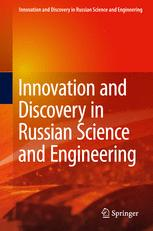 Innovation and Discovery in Russian Science and Engineering