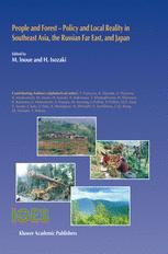 Institute for Global Environmental Strategies