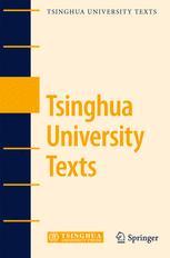 Tsinghua University Texts