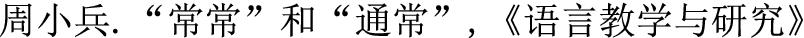 https://static-content.springer.com/image/chp%3A10.1007%2F978-3-030-04015-4_32/MediaObjects/471604_1_En_32_Figat_HTML.png