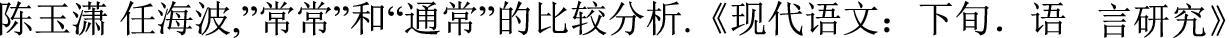 https://static-content.springer.com/image/chp%3A10.1007%2F978-3-030-04015-4_32/MediaObjects/471604_1_En_32_Figav_HTML.png