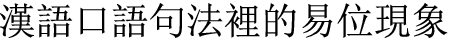 https://static-content.springer.com/image/chp%3A10.1007%2F978-3-030-04015-4_35/MediaObjects/471604_1_En_35_Figj_HTML.png