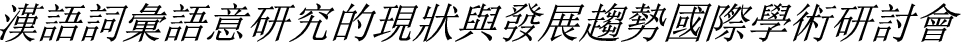 https://static-content.springer.com/image/chp%3A10.1007%2F978-3-030-04015-4_6/MediaObjects/471604_1_En_6_Figec_HTML.png