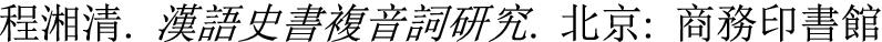 https://static-content.springer.com/image/chp%3A10.1007%2F978-3-030-04015-4_8/MediaObjects/471604_1_En_8_Figat_HTML.png